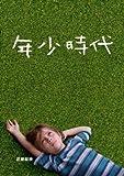 Boyhood – Ethan Hawke – Taiwan Movie Wall Poster Print