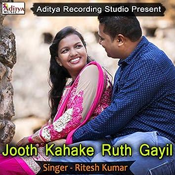 Jooth Kahake Ruth Gayil