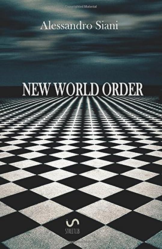 彫る慢性的絶滅させるNew World Order