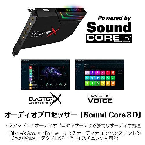 クリエイティブメディア『SoundBlasterXAE-5(SBX-AE5-BK)』