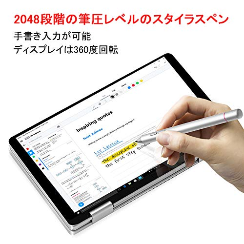 One-NetbookTechnology『OneMix2S』