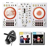 Pioneer DJ D4DJ First Mix Happy Around! DDJ-400-HA ヘッドホン初心者安心セット