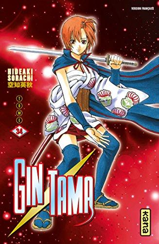Gintama - Tome 34