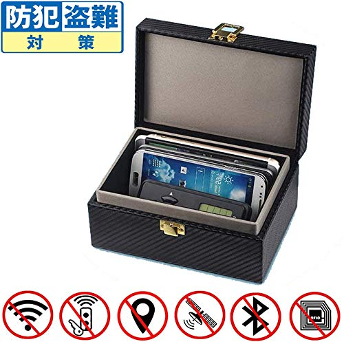 Imfer Relay Attack Smart Key Radio Blocking Case, Car Theft Prevention, Smart Key Case, Radio Blocking Pouch, Prevention, Box, Overflowing Luxury, Durable (19 x 12 x 10)