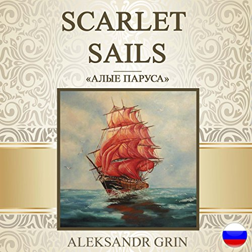 Scarlet Sails (Russian Edition) audiobook cover art