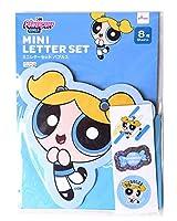 POWERPUFF GIRLS パワーパフガールズ ミニレターセット メッセージカード (バブルス (ブルー))