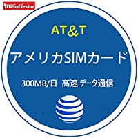 【AT&T】(10日間)アメリカ &ハワイSIMカード アメリカ本土 ハワイ プリペイドSIM 高速データ通信無制限使い放題US USA ハワイ