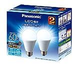 パナソニック LED電球 口金直径26mm 電球60W形相当 昼光色相当(7.0W) 一般電球・広配光タイプ 2個入り / Panasonic LED Bulb Light 60W 2