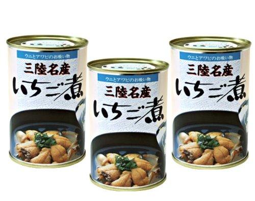 ウニとアワビのお吸い物 いちご煮 3缶セット ギフト箱入り 【宏八屋】