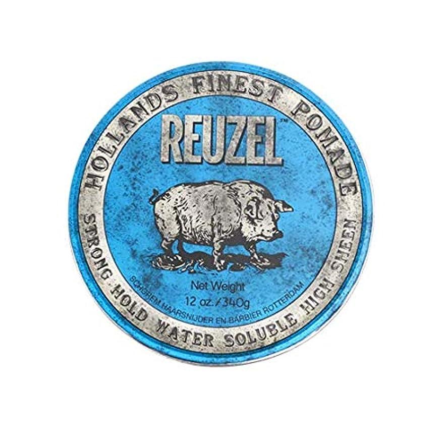 技術的な習熟度お茶ルーゾー(REUZEL) ストロングホールド ブルー HIGH SHINE 340g