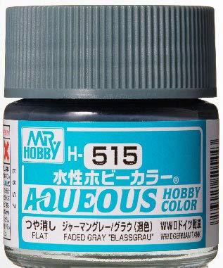 GSIクレオス 水性ホビーカラー ジャーマングレー/グラウ(退色時) 10ml 模型用塗料 H515