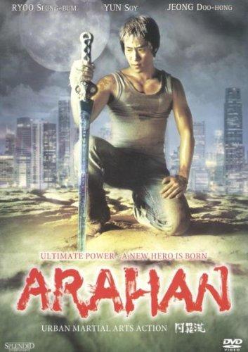 Arahan (Vanilla-DVD)