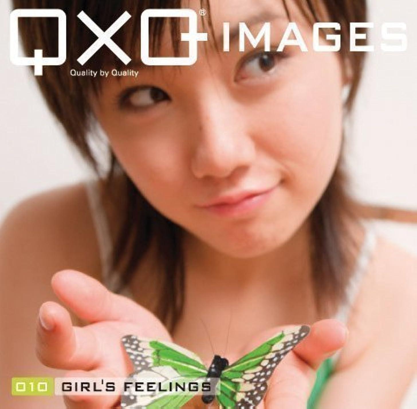レルム明示的に落ち着いたQxQ IMAGES 010 Girl's feelings