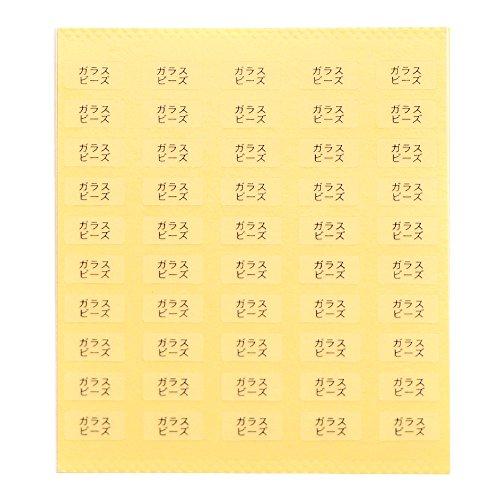 台紙用シール 10×5mm 日本製 アクセサリー台紙用 (ガラスビーズ・透明, 250枚)