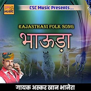 Bhauda Rajasthani Folk Song