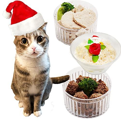 猫用クリスマスギフト 1 キャットセット/カップケーキ・馬肉団子・ローストチキン/サンタさんの帽子付 (12月11日以降ご到着)