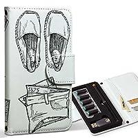 スマコレ ploom TECH プルームテック 専用 レザーケース 手帳型 タバコ ケース カバー 合皮 ケース カバー 収納 プルームケース デザイン 革 ファッション 洋服 おしゃれ 014255