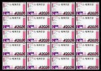 川西工業 ビニール使い切り手袋 粉無 L100枚×20箱