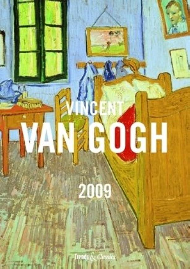 イル旅効能あるVincent Van Gogh. Catalogue de l exposition réalisée au musée de Lyon en 1951