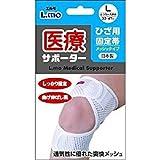エルモ 医療サポーター ひざ用固定帯 メッシュ Lサイズ(1コ入)