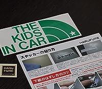 THE KIDS IN CAR 星柄(キッズインカ―)HAFURURE ステッカー パロディ シール 子供を乗せています(12色から選べます) (グリーン)