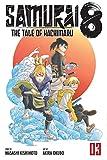 Samurai 8: The Tale of Hachimaru, Vol. 3 (3)