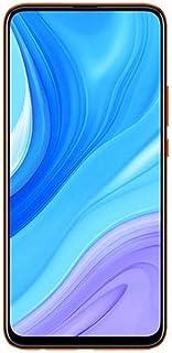 هاتف هواوي واي 9 برايم 2019 ثنائي شريحة الاتصال، اللون امبر سنرايز، ذاكرة رام 4 جيجا، سعة 128 جيجا، الجيل الرابع