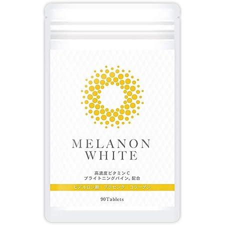 MELANON WHITE 持続型 高濃度 ビタミンC サプリ 1000 mg 夏 に負けない 飲む 太陽対策 【 ニームリーフ セラミド 】 美容成分 プラセンタ ヒアルロン酸 コラーゲン 配合 90粒 日本製