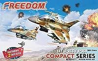 フリーダムモデルキット コンパクトシリーズ イスラエル空軍 IAF F-16C & F-16I スファ プラモデル FRE162711