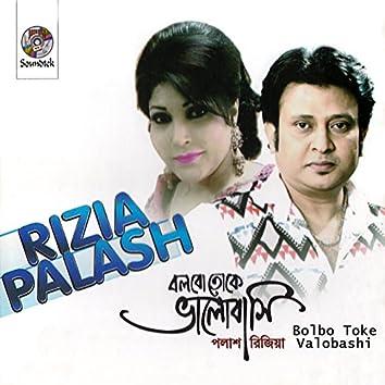 Bolbo Toke Valobashi (feat. Rizia Parvin)