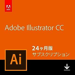 Adobe Illustrator CC|24か月版|オンラインコード版(Amazon.co.jp限定)