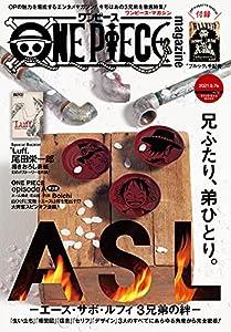 ONE PIECE magazine Vol.12 (ジャンプコミックスDIGITAL)