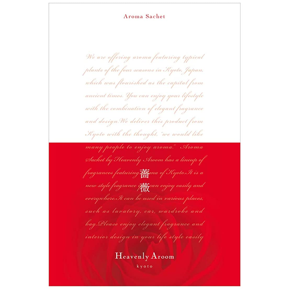 同意するハング作成するHeavenly Aroom アロマサシェL 薔薇