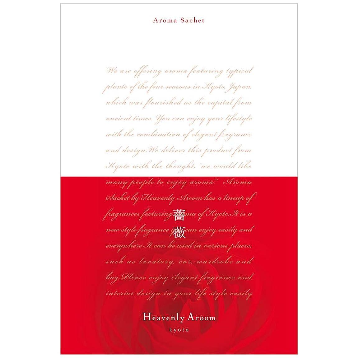 生きるデイジー調和のとれたHeavenly Aroom アロマサシェL 薔薇