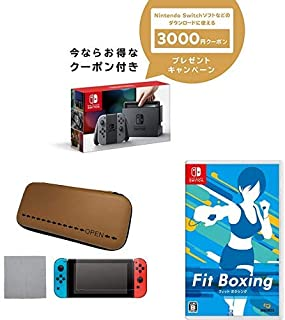 Nintendo Switch 本体 (ニンテンドースイッチ) 【Joy-Con (L) / (R) グレー】+ ニンテンドーeショップでつかえるニンテンドープリペイド番号3000円分+【Amazon.co.jp限定】Nintendo Switch スターティングアクセサリーセット+Fit Boxing (フィットボクシング) -Switch