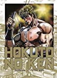 Hokuto no Ken Ultimate T08