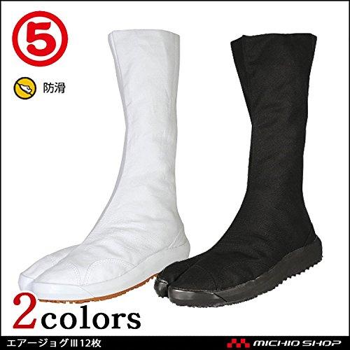 丸五 作業服 MARUGO 祭りたび 足袋 エアージョグ3 12枚 25.5 02白