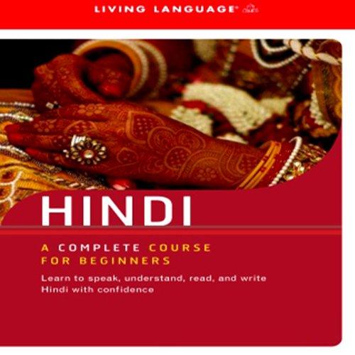 Hindi cover art