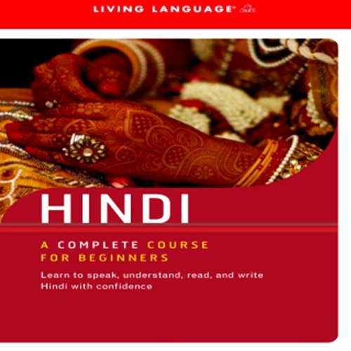Hindi audiobook cover art