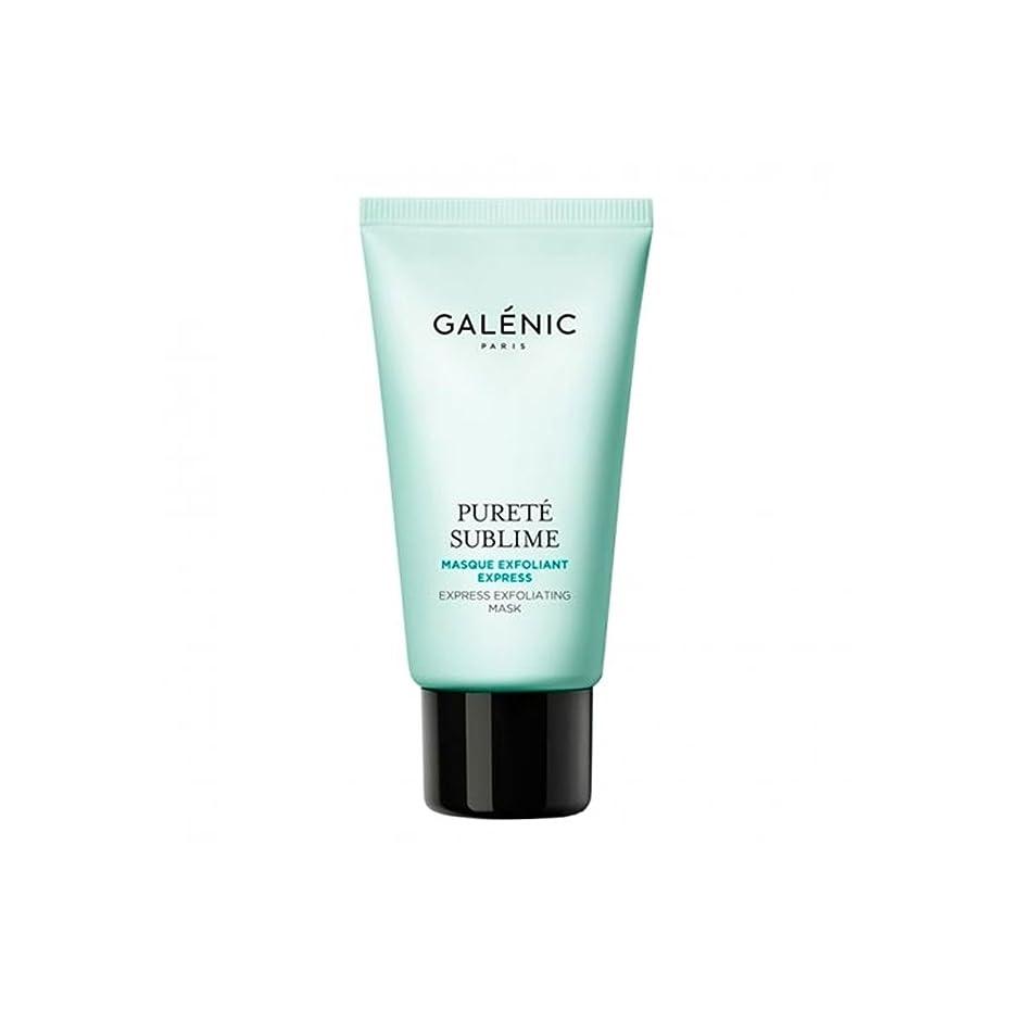 脚平凡製油所Galenic Puret Sublime Exfoliating Mask Express 50ml [並行輸入品]