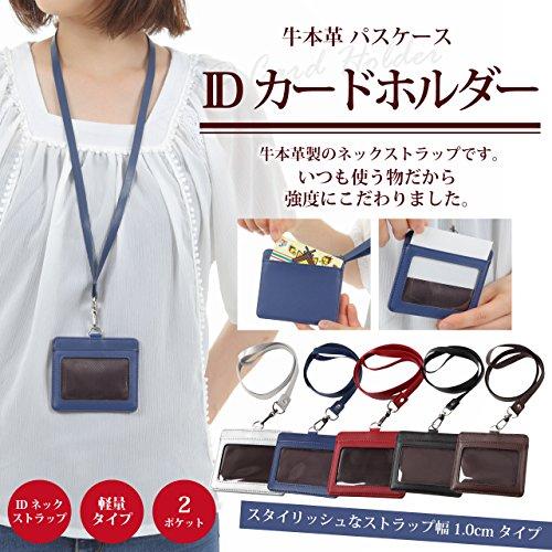 モノボックスジャパン『牛革IDカードホルダー(1name-mono3)』