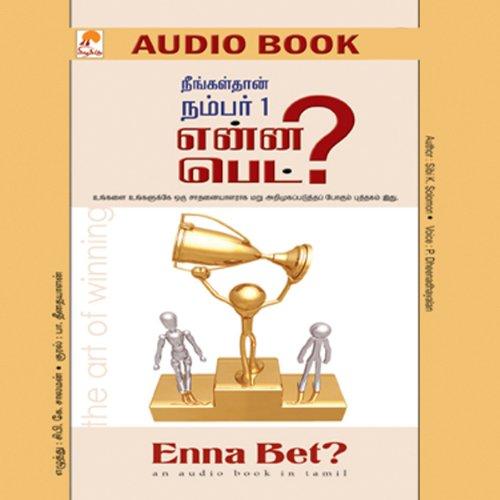 Enna Bet? audiobook cover art