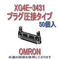 オムロン(OMRON) XG4E-3431 (50個入) 形XG4E 圧接タイププラグ ロングロック付き 34極 (極性スロット1) NN
