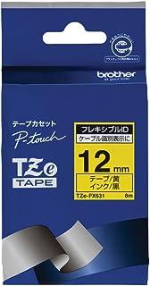 ブラザー工業 TZeテープ フレキシブルIDテープ(黄地/黒字) 12mm TZe-FX631