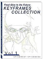 Free!DF KEYFRAMES COLLECTION Vol.1