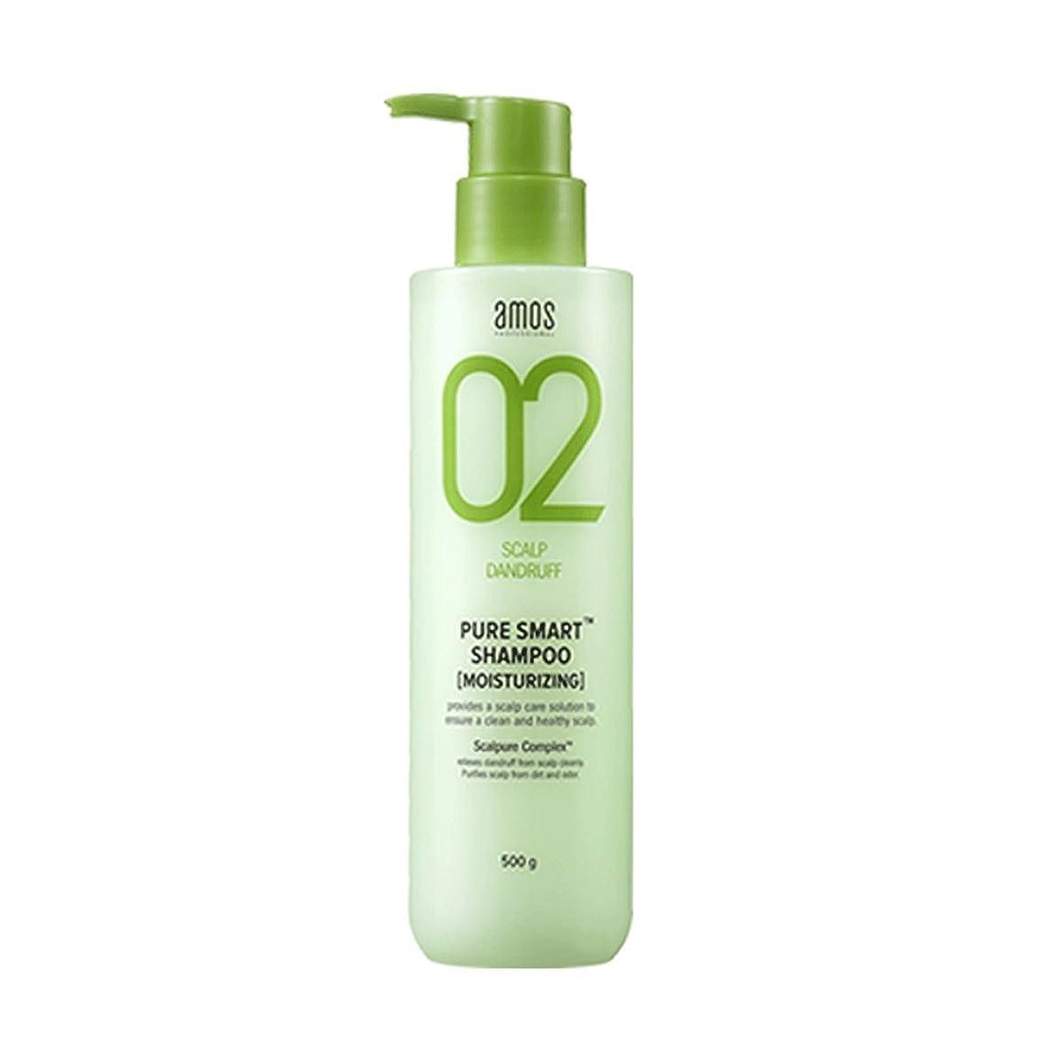 セマフォ許す銀河Amos Pure Smart Shampoo Moisturizing 500g Dandruff Shampoo 水分 フケ専用シャンプー [並行輸入品]