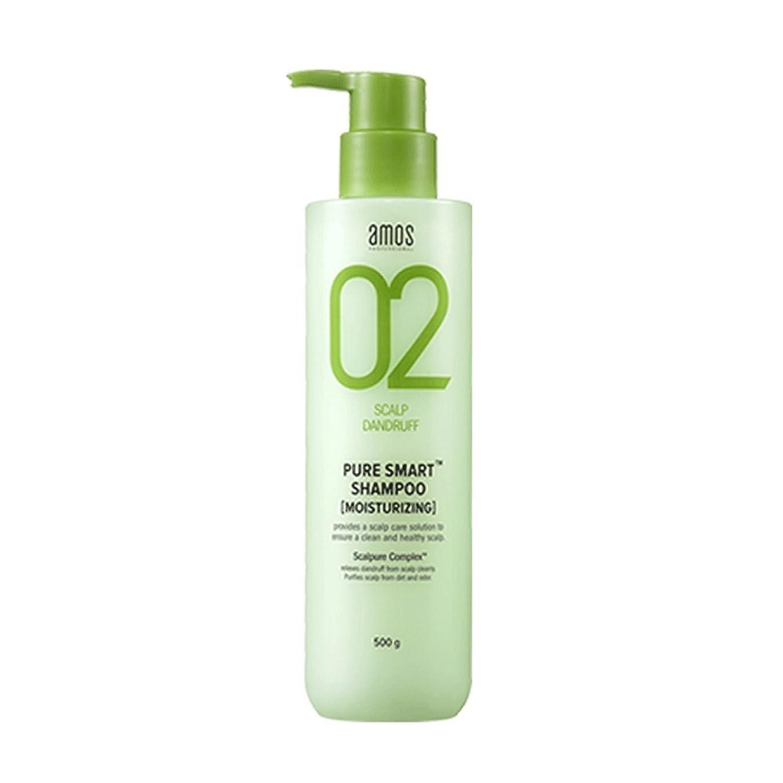 インテリア広範囲敬意Amos Pure Smart Shampoo Moisturizing 500g Dandruff Shampoo 水分 フケ専用シャンプー [並行輸入品]