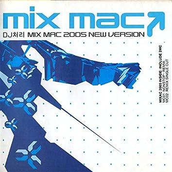 DJ Chully's Mix Mac 2005