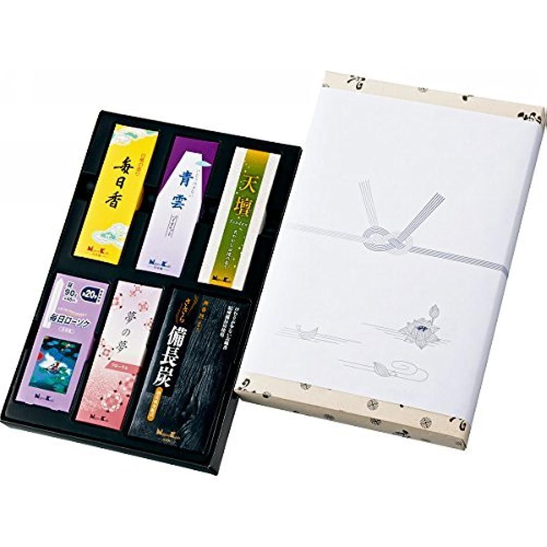 いくつかの圧縮された入り口御香セット2000° 包装品