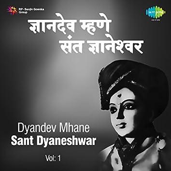 Dyandev Mhane Sant Dyaneshwar, Vol. 1